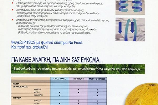 img6336449D40C-9E3E-D69D-8DB3-D954F6BF3315.jpg