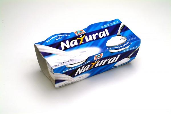 natural-3BA48C935-4045-AAFF-4245-CBA2FD61E698.jpg
