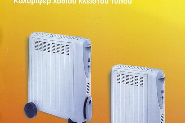 img67433305756-3245-DC83-BCD8-4BAA39B32F8A.jpg