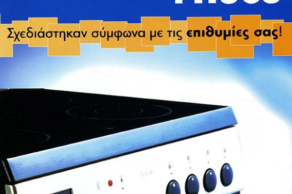 img680D427249A-EA2C-E9CA-1F1F-6568D6CE64D9.jpg